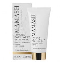 Mamash Organic Активная успокаивающая кремовая маска для чувствительной кожи лица с растительным комплексом