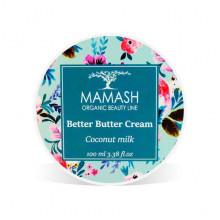 """Mamash Organic Баттер для тела """"Coconut milk"""""""