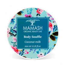 "Mamash Organic Суфле для тела на основе кокосового молока ""Coconut milk"""