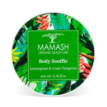 "Mamash Organic Суфле для тела ""Lemongrass & Green Tangerine"""