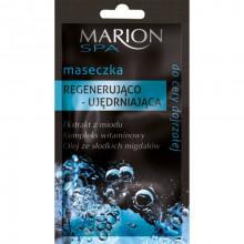 Marion Маска регенерирующая и повышающая упругость