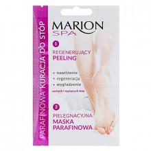 Marion Парафиновая терапия для ног