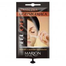 Marion Очищающая маска с дозатором Peel-off