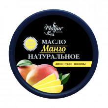 Mayur Масло манго