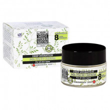 Mediterranean Cosmetics Nostrum Крем для лица увлажняющий Deep Hydration 24h