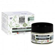 Mediterranean Cosmetics Nostrum Крем для лица дневной Hydra Restore UVA & UVB filters