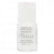 Распродажа Ninelle Средство для удаления кутикулы Cuticle Remover