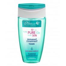 Ninelle So Pure Skin Тоник очищающий активный для проблемной кожи