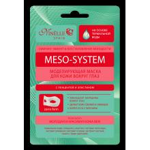 Ninelle Meso-System Маска для кожи вокруг глаз моделирующая с плацентой и эластином (тканевая)