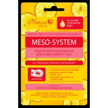 Ninelle Подтягивающая маска для кожи вокруг глаз со стволовыми клетками и витамином С Meso-System (тканевая)