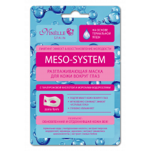 Ninelle Разглаживающая маска для кожи вокруг глаз с гиалуроновой кислотой и морскими водорослями Meso-System (тканевая)