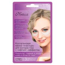 Ninelle Коллагеновая маска-пластырь для контура глаз с лифтинг-эффектом (тканевая)