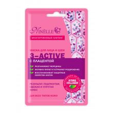 Ninelle 3-Active Маска для лица и шеи с плацентой (тканевая)