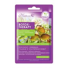 Ninelle Коллагеновая маска для лица с аргановым маслом Botox-Therapy  (тканевая)