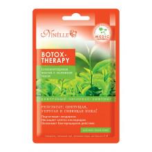 Ninelle Плацентарная маска для лица с зеленым чаем Botox-Therapy (тканевая)