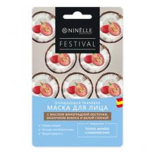 Ninelle Barcelona Очищающая тканевая маска для лица с маслом виноградной косточки, молочным кокосом и белой глиной Festival