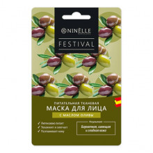 Ninelle Barcelona Питательная тканевая маска для лица с маслом оливы Festival