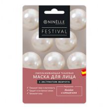 Ninelle Barcelona Омолаживающая тканевая маска для лица с экстрактом жемчуга Festival