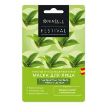 Ninelle Глубоко очищающая тканевая маска для лица с экстрактом чайного дерева Festival