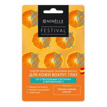 Ninelle Подтягивающая тканевая маска под глаза со стволовыми клетками и витамином С Festival