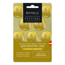 Ninelle Коллагеновая маска-пластырь для контура глаз с лифтинг-эффектом Festival