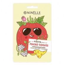 """Ninelle Очищающая поры тканевая маска для лица """"Помидор"""" Fiesta"""