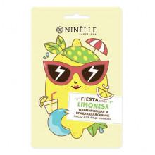 """Ninelle Тонизирующая и придающая сияние тканевая маска для лица """"Лимон"""" Fiesta"""