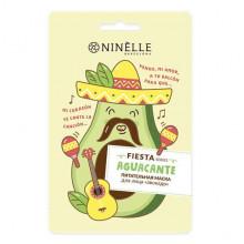 "Ninelle Питательная тканевая маска для лица ""Авокадо"" Fiesta"