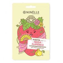 "Ninelle Barcelona Антиоксидантная тканевая маска для лица ""Клубника"" Fiesta"