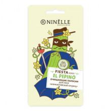 """Ninelle Очищающие полоски для носа """"Аликантийский огурец"""" Fiesta"""