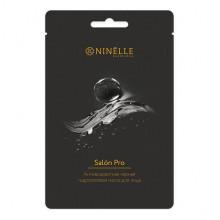 Ninelle Антивозрастная гидрогелевая черная маска для лица Salon Pro
