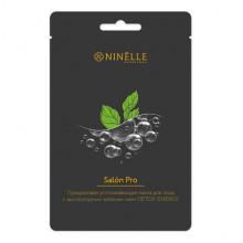 Ninelle Успокаивающая пузырьковая маска для лица с зеленым чаем Detox-Energy Salon Pro
