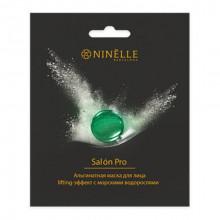 Ninelle Альгинатная маска для лица с морскими водорослями Lifting-Эффект Salon Pro