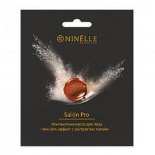 Ninelle Barcelona Альгинатная маска для лица с экстрактом папайи New Skin-Эффект Salon Pro