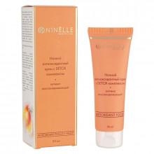 Ninelle Barcelona Ночной крем с detox-комплексом Antioxidant Focus 25+
