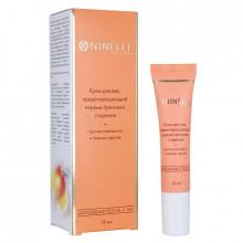 Ninelle Barcelona Крем для век против первых признаков старения Antioxidant Focus 25+