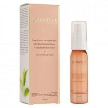 Ninelle Barcelona Восстанавливающая сыворотка-концентрат для омоложения кожи Lifting Euforia 35+