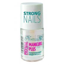 Ninelle Суперзащитное покрытие для ногтей 3в1 Profnail Manicure Plus