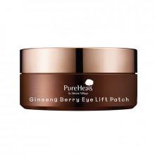 PureHeal's Патчи для лифтинга кожи вокруг глаз с экстрактом ягод женьшеня
