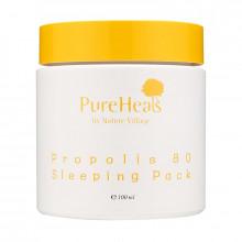PureHeal's Ночная увлажняющая маска для лица с экстрактом прополиса 80