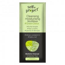 Selfie Project Маска для лица очищение и увлажнение Green Detox