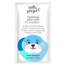 Selfie Project Увлажняющая маска для лица Lucki Seal (тканевая)
