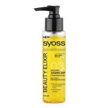 Syoss Эликсир с микромаслами для сухих и поврежденных волос Beauty Elixir