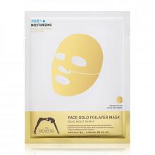 The Oozoo Золотая экспресс-маска для лица с термоэффектом и аквапорином
