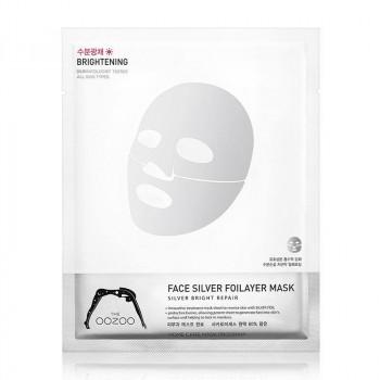The Oozoo Серебряная экспресс-маска для лица с термоэффектом и фуллереном