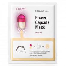 The Oozoo Маска для лица с капсулой-активатором для восстановления и тонизирования
