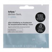 Tolpa Мицеллярная салфетка для демакияжа лица и глаз Dermo Face Physio