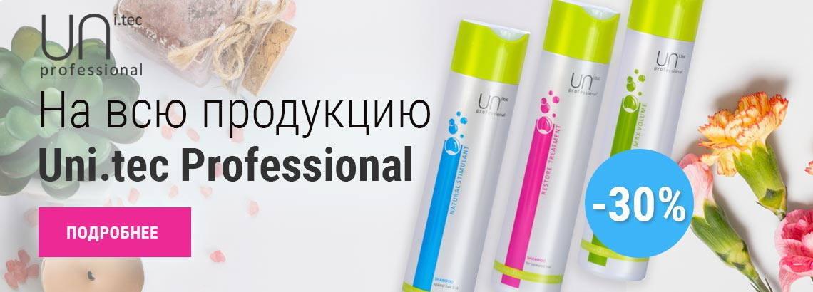 Скидка на косметику для волос Unitec Professional